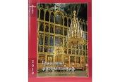 В Издательстве Московской Патриархии вышел Православный церковный календарь с тропарями и кондаками на 2019 год