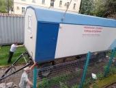 В московском центре «Ангар спасения» службы «Милосердие» будут открыты новые душевые для бездомных