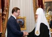 Sanctitatea Sa Patriarhul Chiril s-a întâlnit cu guvernatorul interimar al regiunii Samara D.I. Azarov și mitropolitul de Samara Serghii