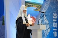 Выступление Святейшего Патриарха Кирилла на III Международном православном молодежном форуме