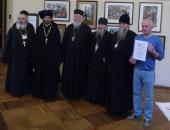 Межрегиональная конференция, посвященная новомученикам и исповедникам Церкви Русской, прошла в Рыбинской епархии
