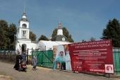 Патриарший наместник Московской епархии освятил храм Рождества Пресвятой Богородицы в подмосковном селе Селевкино