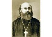 В Свято-Тихоновском университете пройдет церковно-научная конференция, посвященная столетию кончины священномученика Иоанна Восторгова