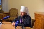 Митрополит Волоколамский Иларион: Это была беседа от сердца к сердцу