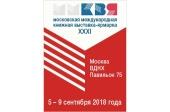Издательство Московской Патриархии примет участие в XXXI Московской международной книжной выставке-ярмарке