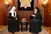 Началась встреча Предстоятелей Константинопольской и Русской Православных Церквей