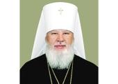 Патриаршее поздравление митрополиту Одесскому Агафангелу с 80-летием со дня рождения