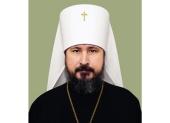 Патриаршее поздравление митрополиту Улан-Удэнскому Савватию с 50-летием со дня рождения