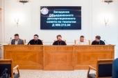 Состоялось заседание Объединенного диссертационного совета по теологии
