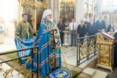 Патриарший экзарх всея Беларуси совершил молебен перед началом нового учебного года