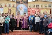 При участии Финансово-хозяйственного управления в Москве открывается фотовыставка, посвященная жизни новых приходов