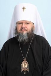 Евлогий, митрополит Сумской и Ахтырский (Гутченко Евгений Анатольевич)
