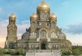 В подмосковном парке «Патриот» будет построен главный храм Вооруженных сил России