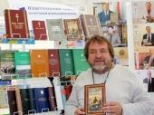 В праздновании XXV Дня белорусской письменности приняли участие представители Издательского совета и православных издательств Белорусского экзархата