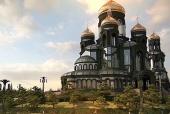 От Крымского моста — к главному армейскому храму