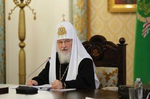 Слово Святейшего Патриарха Кирилла на заседании Высшего Церковного Совета 7 сентября 2018 года