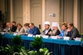Глава Татарстанской митрополии выступил на форуме по межкультурному диалогу в Болгаре
