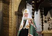 Patriarh 1109