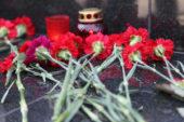 На Леонтьевском кладбище Ярославля отслужена панихида о членах погибшей хоккейной команды «Локомотив»
