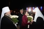 Святейший Патриарх Кирилл прибыл в Когалым