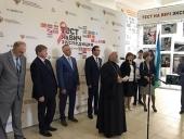 Глава Башкортостанской митрополии принял участие в церемонии закрытия всероссийской акции «Тест на ВИЧ» в Уфе