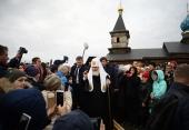 Святейший Патриарх Кирилл посетил один из самых северных населенных пунктов России — село Хатанга