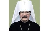 Патриаршее поздравление митрополиту Токийскому Даниилу с 80-летием со дня рождения