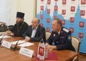 Представитель Синодального комитета по взаимодействию с казачеством принял участие в пресс-конференции, посвященной фестивалю «Казачья станица Москва»