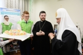 Святейший Патриарх Кирилл посетил духовно-просветительский центр Норильской епархии