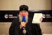 В Москве прошла пресс-конференция, посвященная конкурсу «Лето Господне»