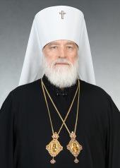 Павел, митрополит Екатеринодарский и Кубанский (Пономарев Георгий Васильевич)