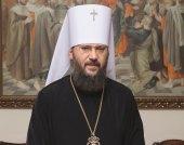 Митрополит Бориспольский Антоний: Вселенский Патриархат совершает много ошибок — и это причиняет нам боль