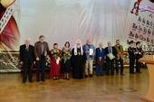 Издательский Совет открыл девятый сезон Патриаршей литературной премии
