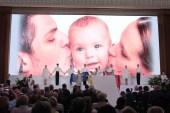 Представители Русской Православной Церкви принимают участие в проходящем в Кишиневе международном конгрессе в защиту семейных ценностей