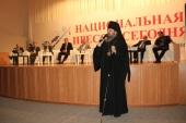 Правящий архиерей Элистинской епархии выступил перед участниками проходившего в столице Калмыкии международного форума «Национальная пресса сегодня»