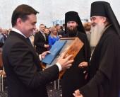 Архипастыри Московской епархии посетили церемонию инаугурации избранного губернатора Московской области А.Ю. Воробьева