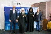 В Ессентуках проходят выставки «Радость Слова» и «Благословенный Кавказ»