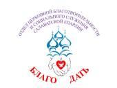 Салаватской епархией организовано масштабное мероприятие, посвященное Дню трезвости