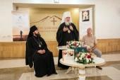 В Пятигорске состоялась презентация трудов Святейшего Патриарха Кирилла