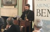 Выступление митрополита Волоколамского Илариона на тему «Будущее христианства в Европе»