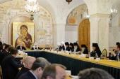 Слово Святейшего Патриарха Кирилла на VIII заседании Попечительского совета Фонда поддержки строительства храмов г. Москвы