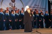 В Златоусте прошел общественный форум «Русский Собор», посвященный 100-летию мученической кончины святых Царственных страстотерпцев