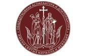В Общецерковной аспирантуре пройдет международная конференция «Евангелие от Матфея: исторический и теологический контекст»