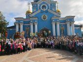 В Уфе состоялся городской детский крестный ход