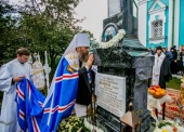В годовщину кончины митрополита Иринея (Семко) архиереи Украинской Православной Церкви молитвенно почтили его память