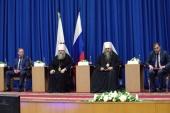 Региональный этап Рождественских чтений и Парламентские встречи прошли в Нижнем Новгороде