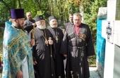 Сотрудники Синодального комитета по взаимодействию с казачеством посетили Чехию для участия в памятных казачьих мероприятиях
