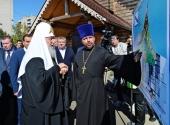 Начался Первосвятительский визит Святейшего Патриарха Кирилла в Кубанскую митрополию