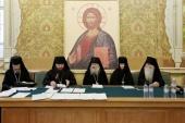 В Свято-Троицкой Сергиевой лавре состоялось очередное собрание наместников и игумений ставропигиальных монастырей