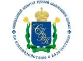 В Москве пройдут курсы повышения квалификации для руководителей епархиальных отделов по взаимодействию с казачеством